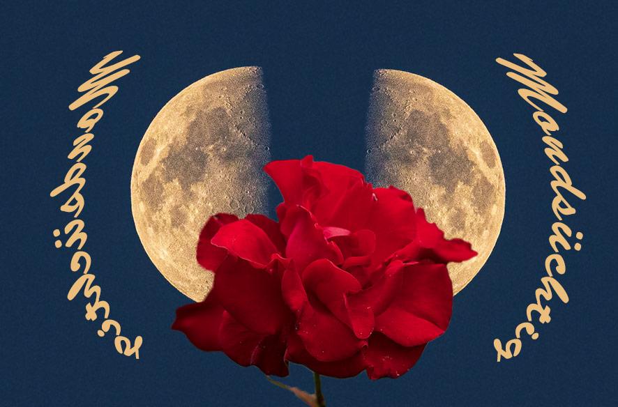 Sommerabend mit Mond